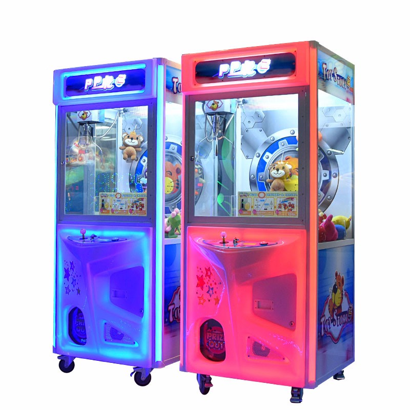 PP Tiger Doll Machine claw gift toy vending crane machine