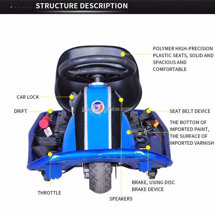 electric drift car struct