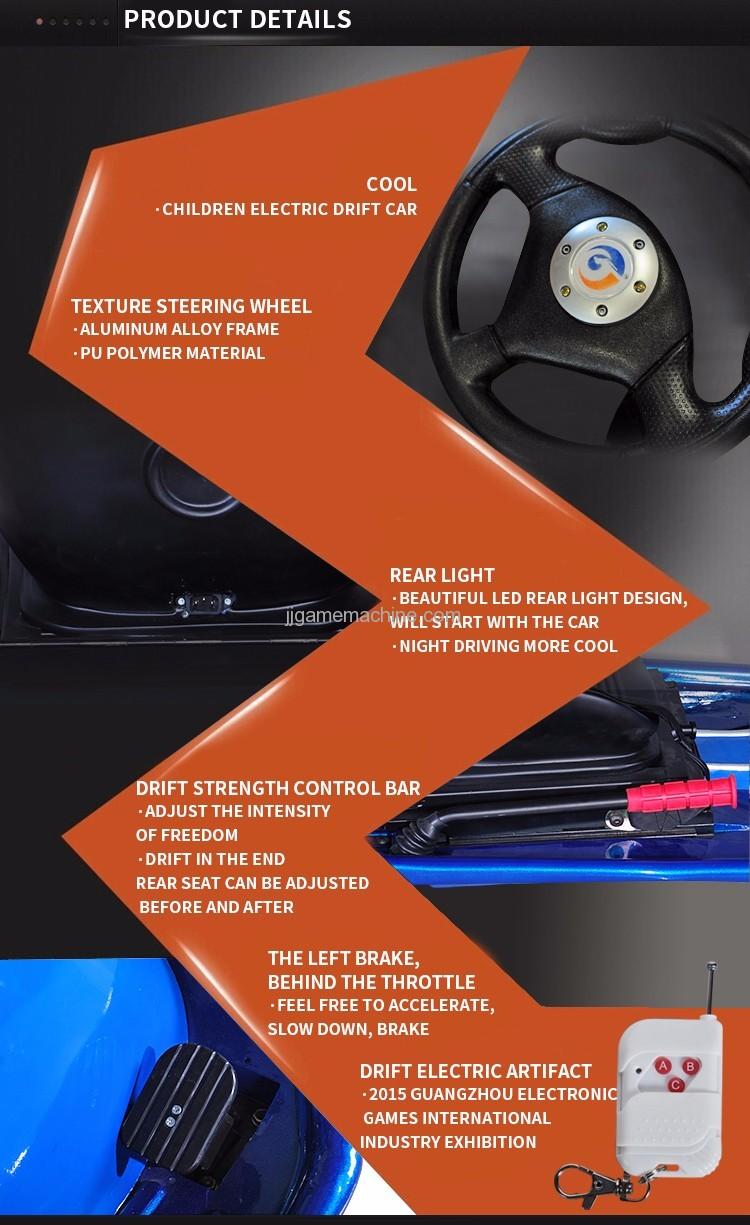 electric drift car details