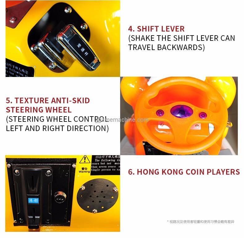 bumper car details