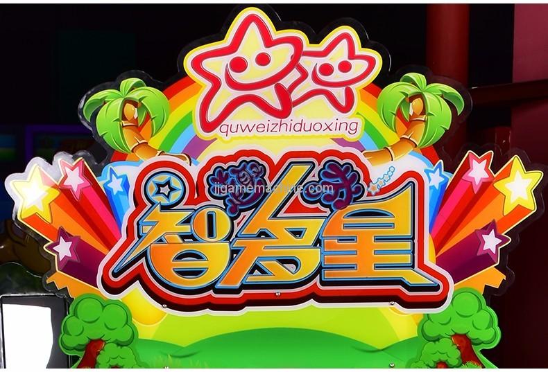Fun Wisdom multi-star logo
