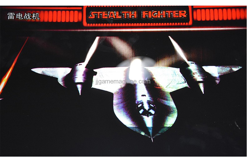 Lightning IV/RaiDen/Stealth Fighter