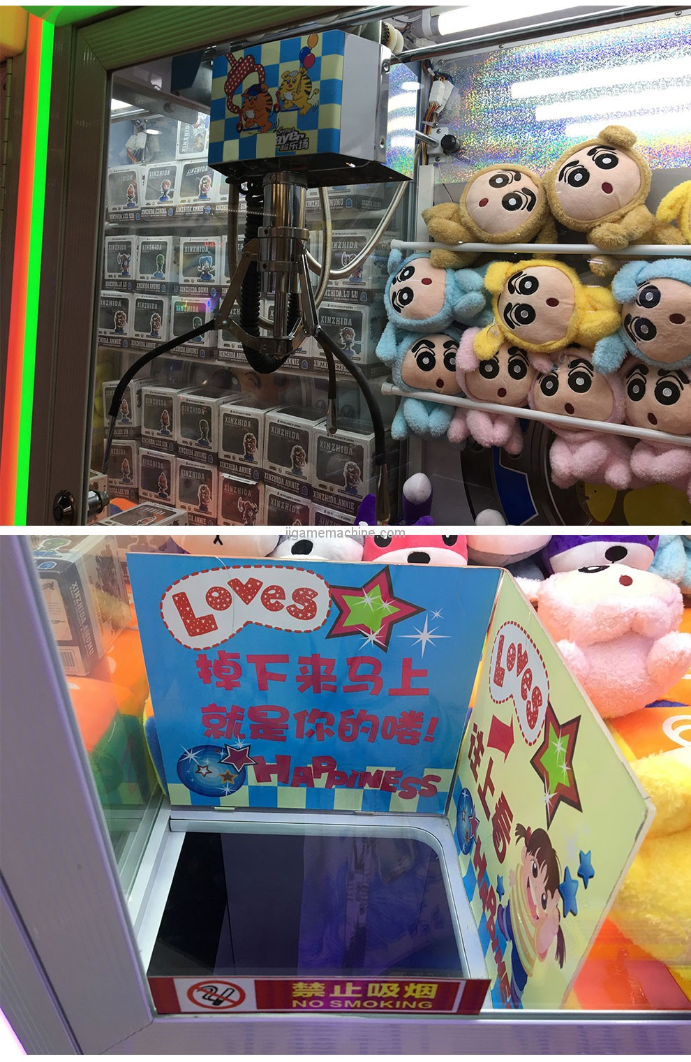 PP Tiger Doll Machine crane
