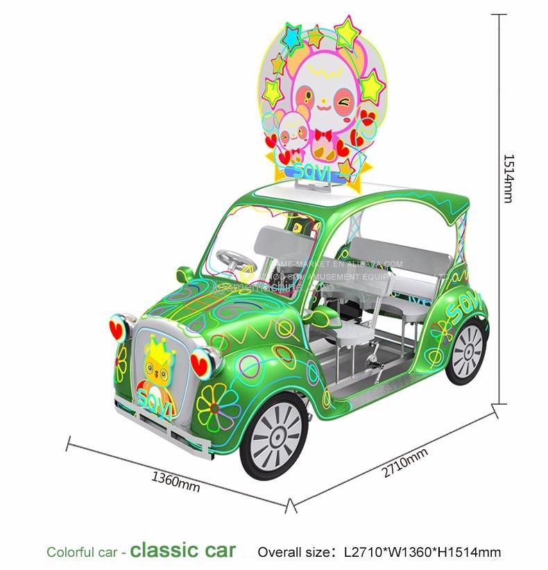 parent-child trip exercise sports pedal amusement park cars games