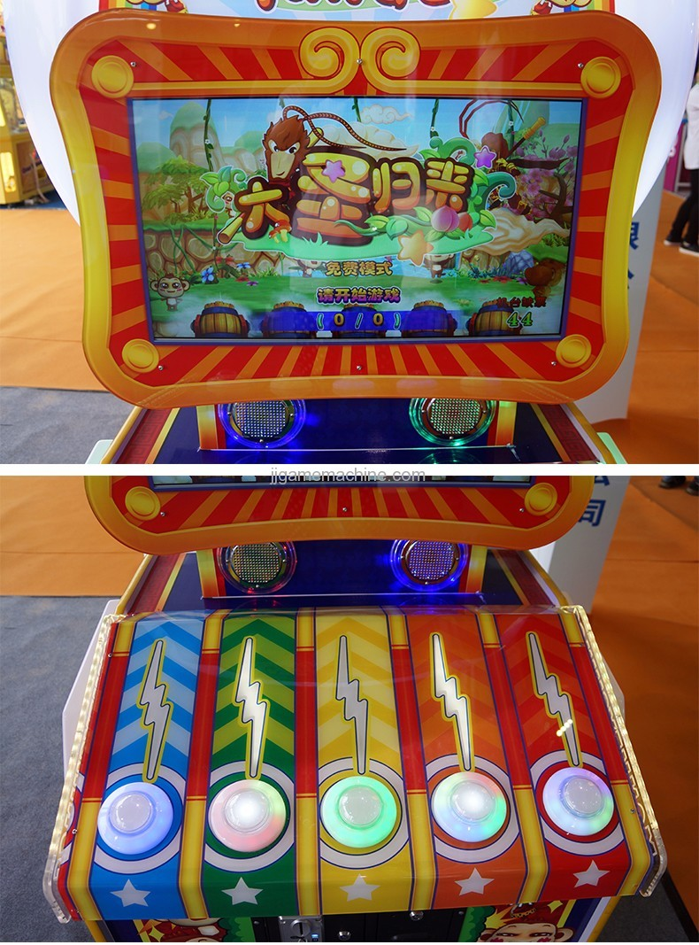Monkey King coin-operated arcade game machine details