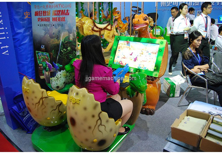 Gun Baby indoor simulation arcade video family activities customer play