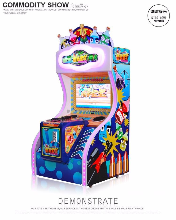 Baby Gunner simulator gun shooting game machine