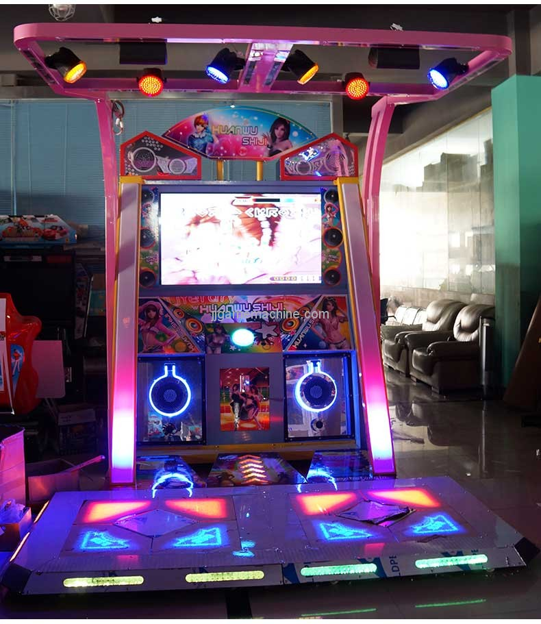 Dance Super Station arcade dance game machine