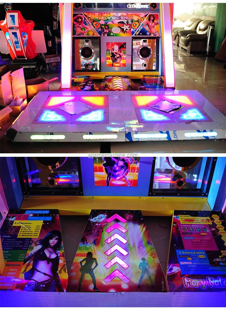 Dance Super Station arcade dance game machine details