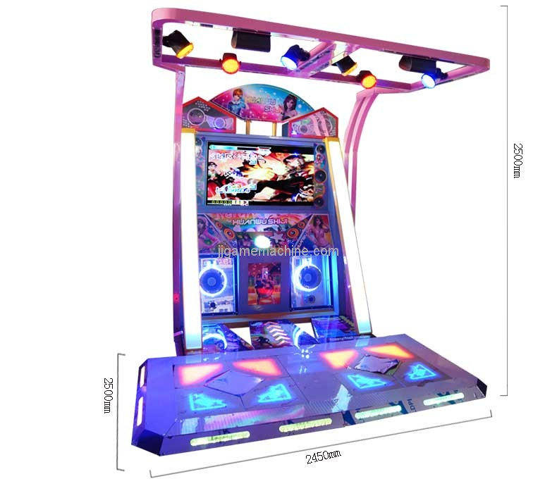 Dance Super Station arcade dance game machine size