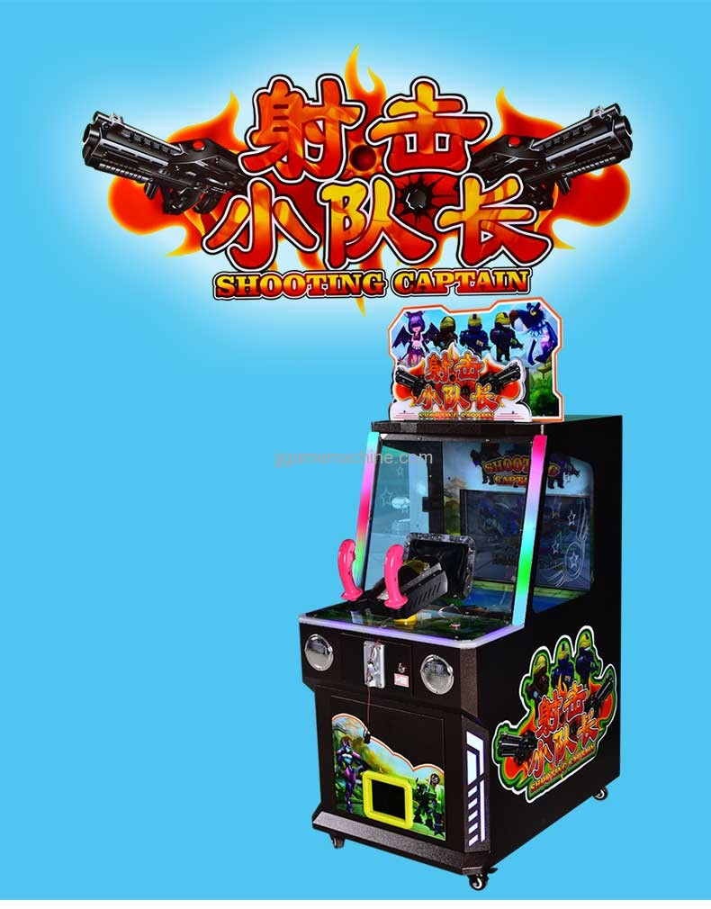 Shooting captain video game machine