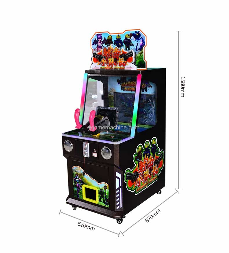 Shooting captain video game machine size
