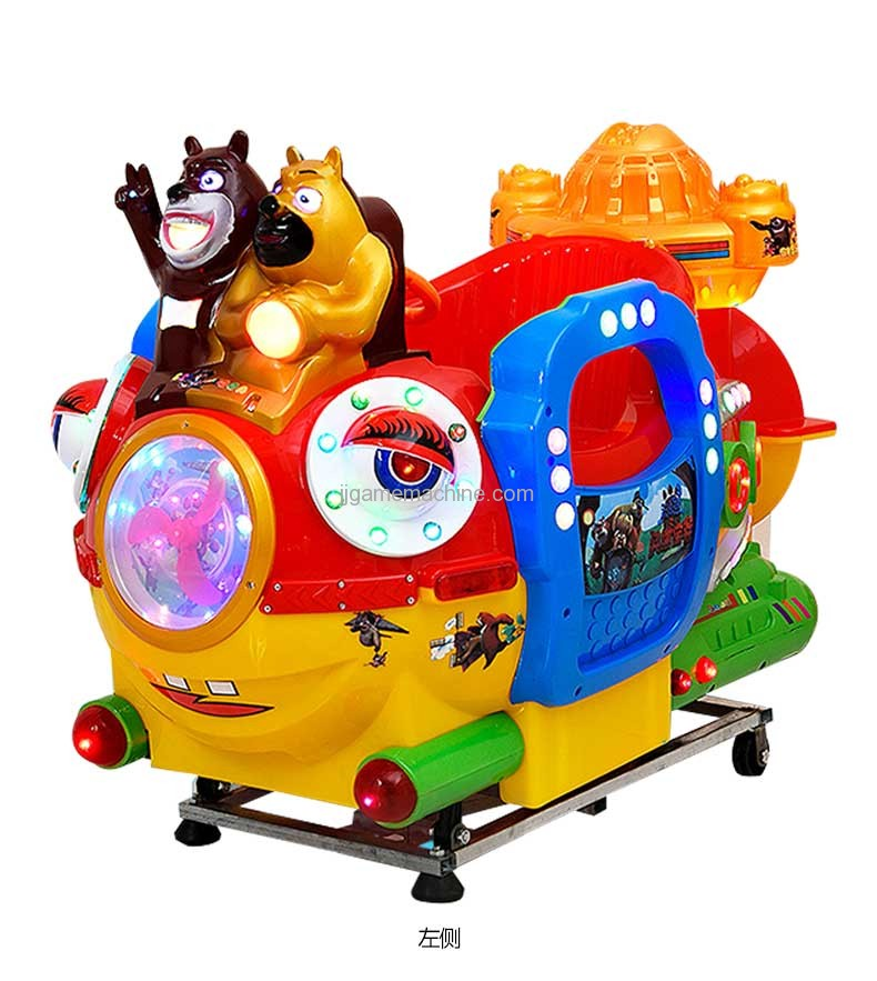 Bear Submarine kiddie ride left side