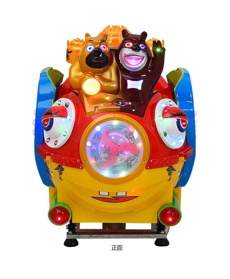 Bear Submarine kiddie ride front side