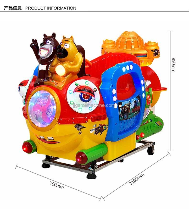 Bear Submarine kiddie ride