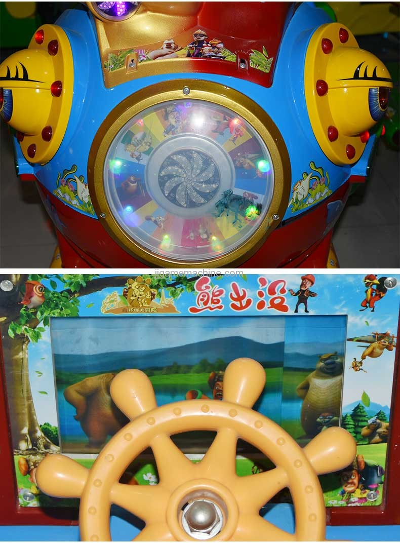 Bear Submarine kiddie ride details