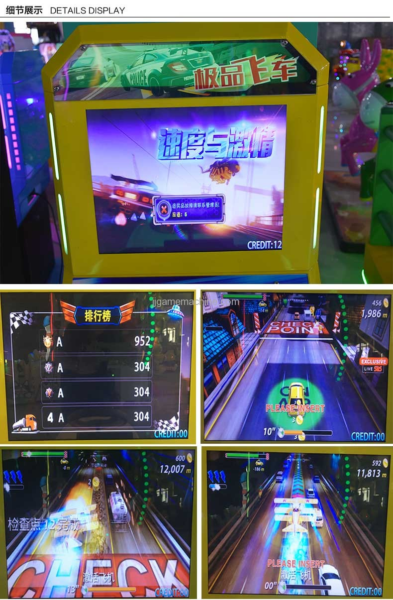 Need for Speed kids video racing game machine details