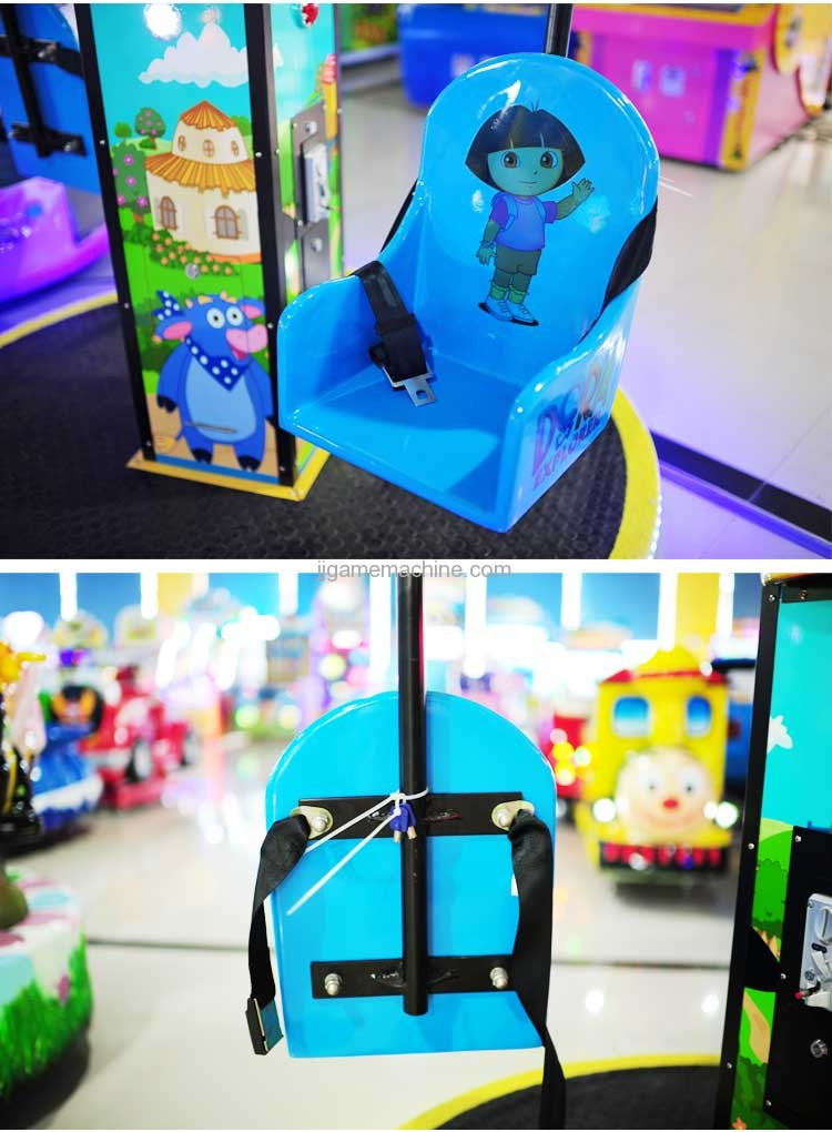 Two-person Flying Chair amusement kiddie machine