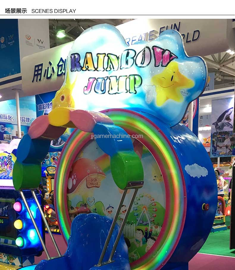 Rainbow jump arcade kiddie rotate game machine
