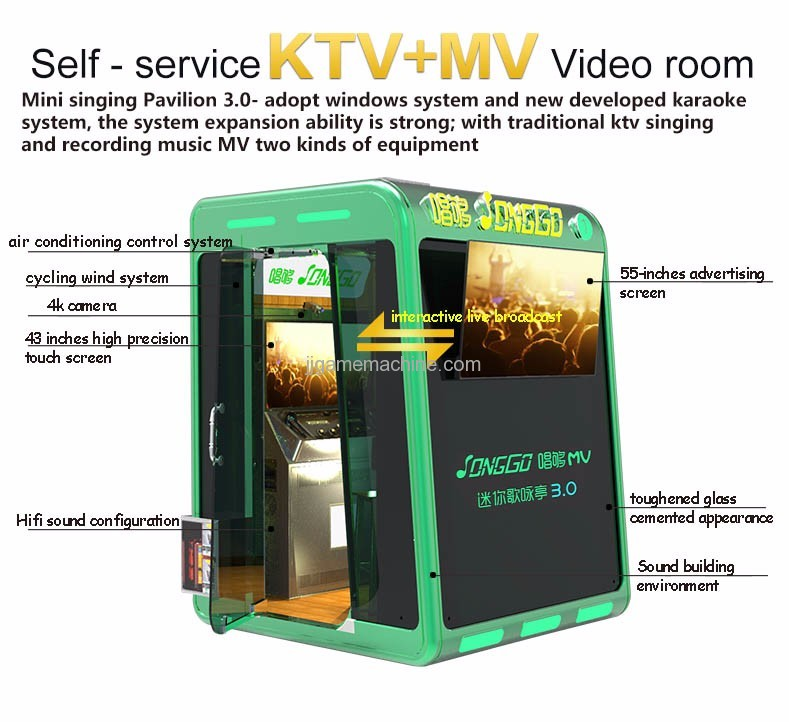 Songgo MV Singing Machine