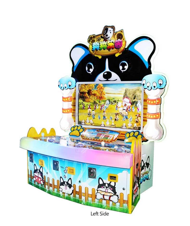Dog Park animal lottery redemption machine