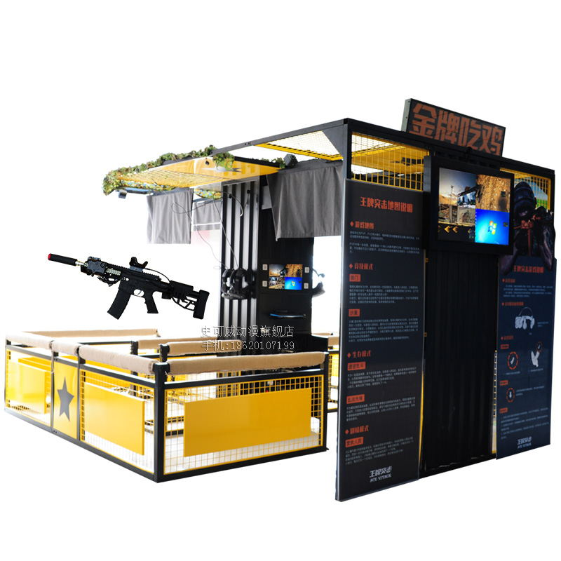 Gold Playerunknowns Battleground-vr arcade games machines