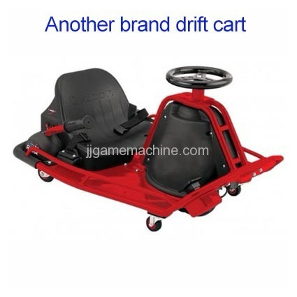 other drift cart