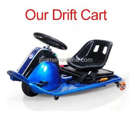 sqv crazy cart
