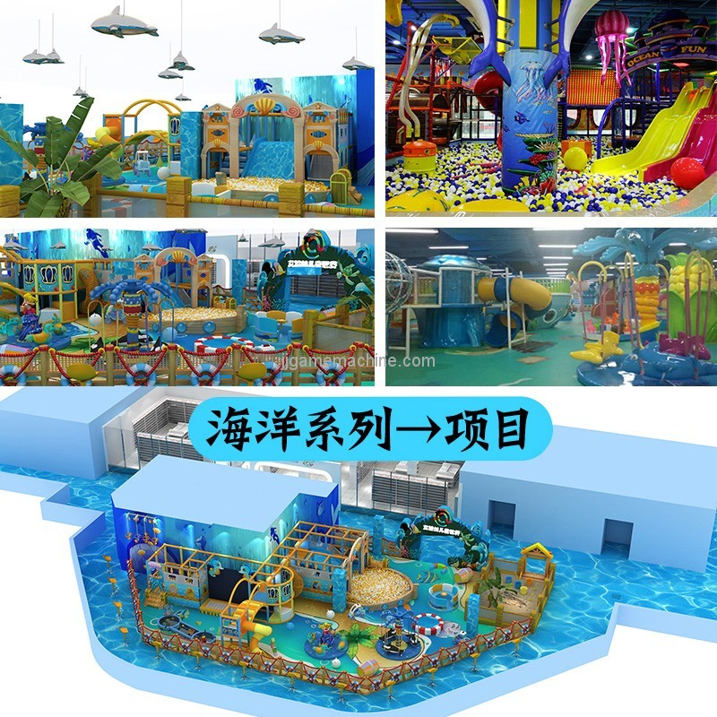 baby playground amusement theme park indoor kids amusement