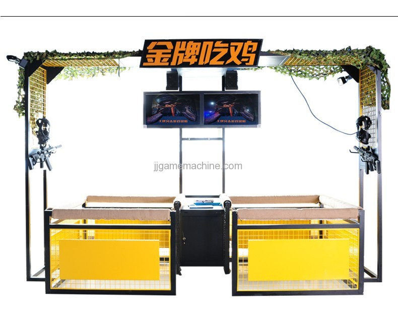 Touch screen console vr arcade games machines