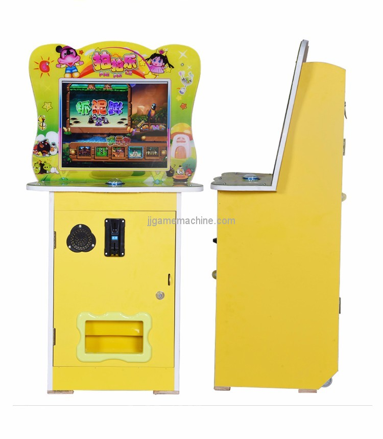 SQV Luxury pat arcade amusement park child kids machine coin operated hitting lottery game machine