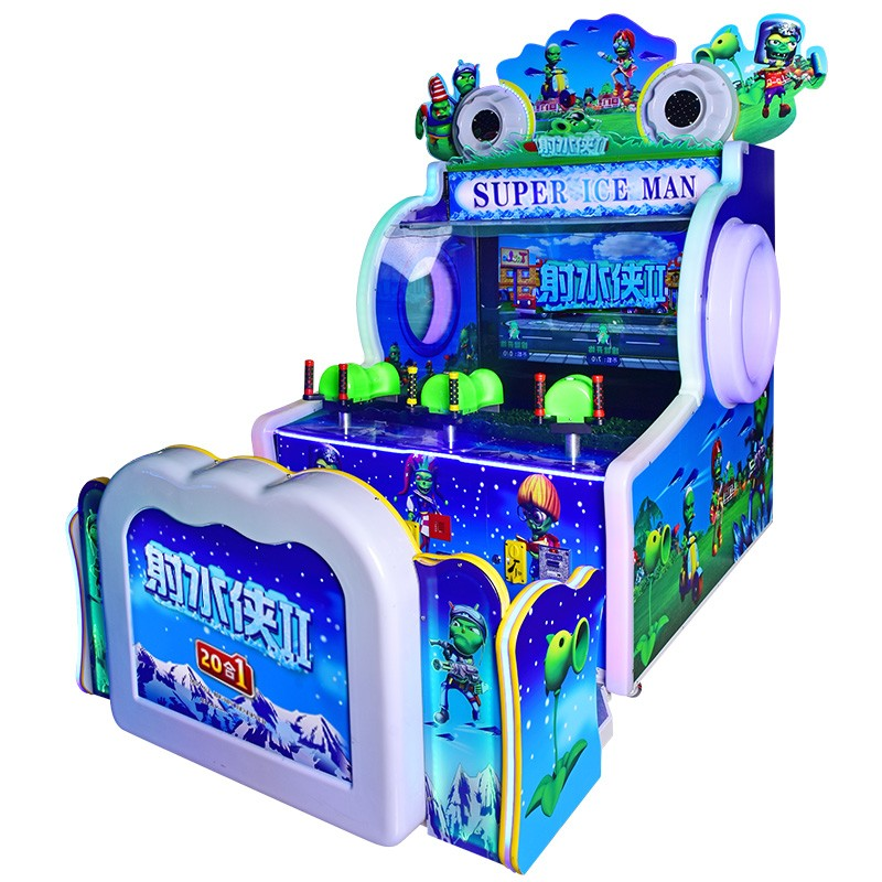 Super ice man II:2018 newst 3 player kids water shoot