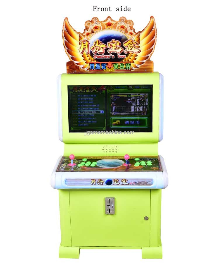 Pandoras Box 4 -All in one Arcade games in a box