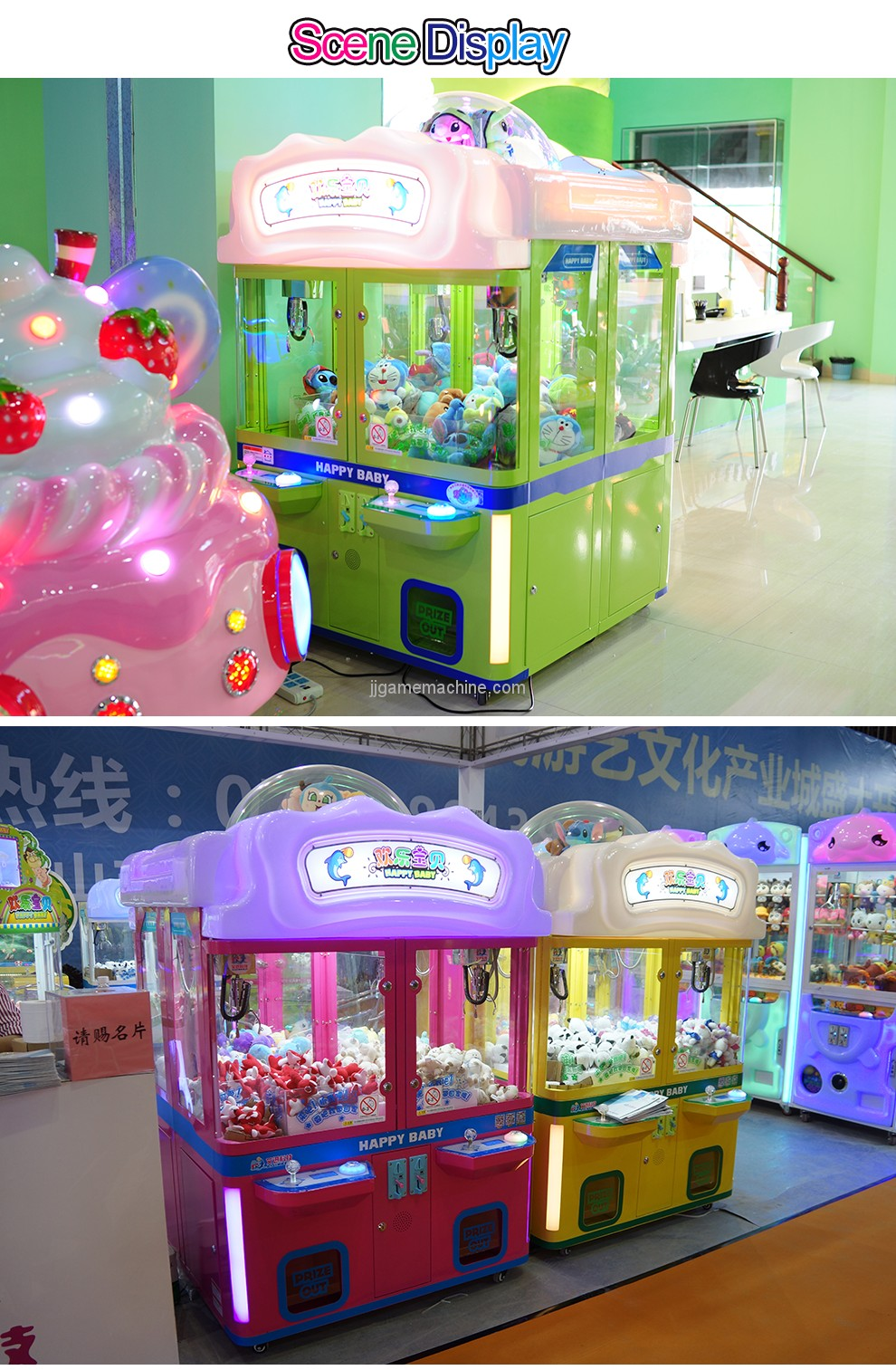 trade centre indoor kids coin operated children crane game machine