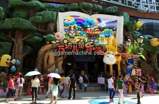 Wanda amusement park