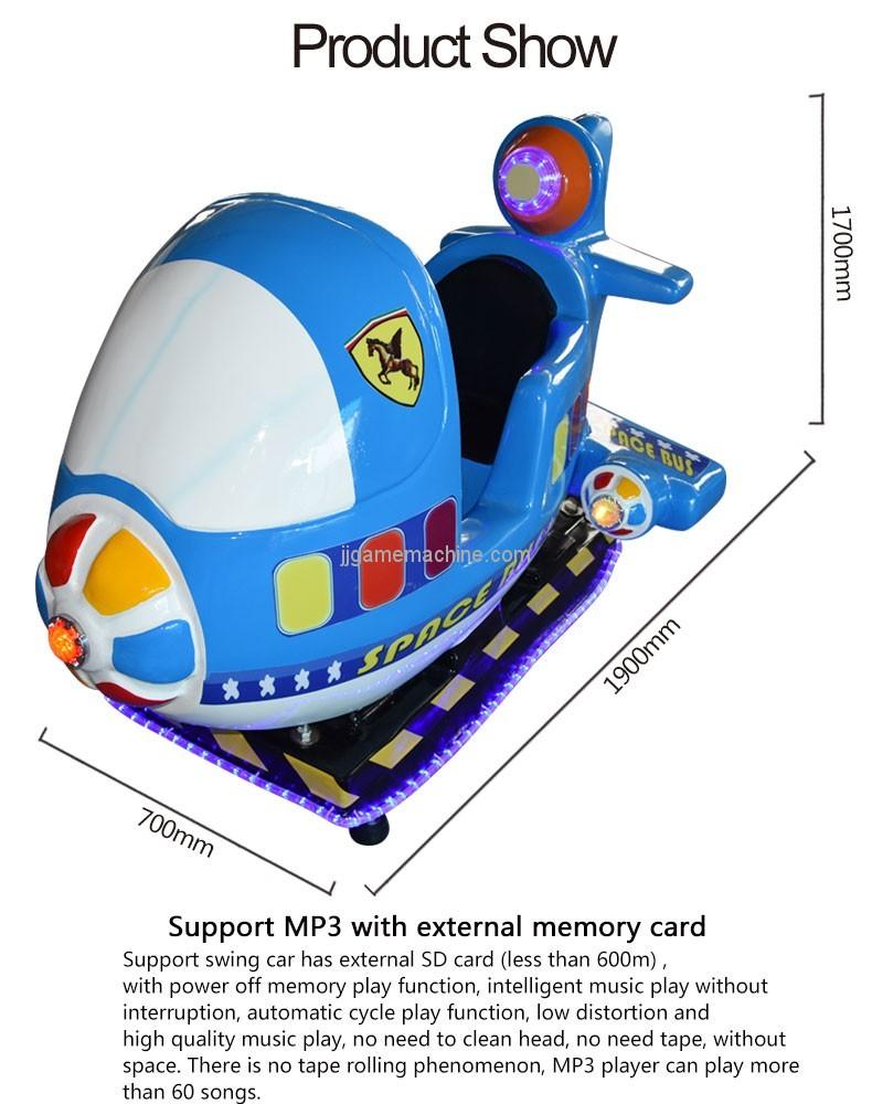2018 hot sale fiberglass material plane shape children swing ride kids swing car
