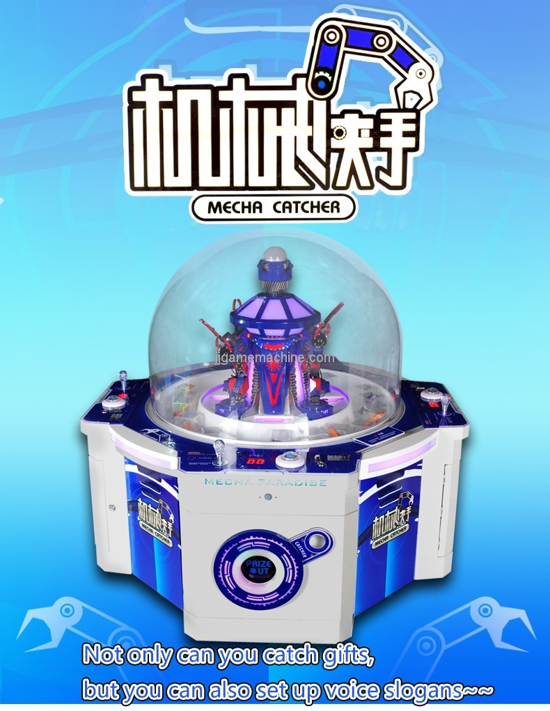 SQV Amusement equipment reward machine coin operated kids play robot catcher gift vending machine