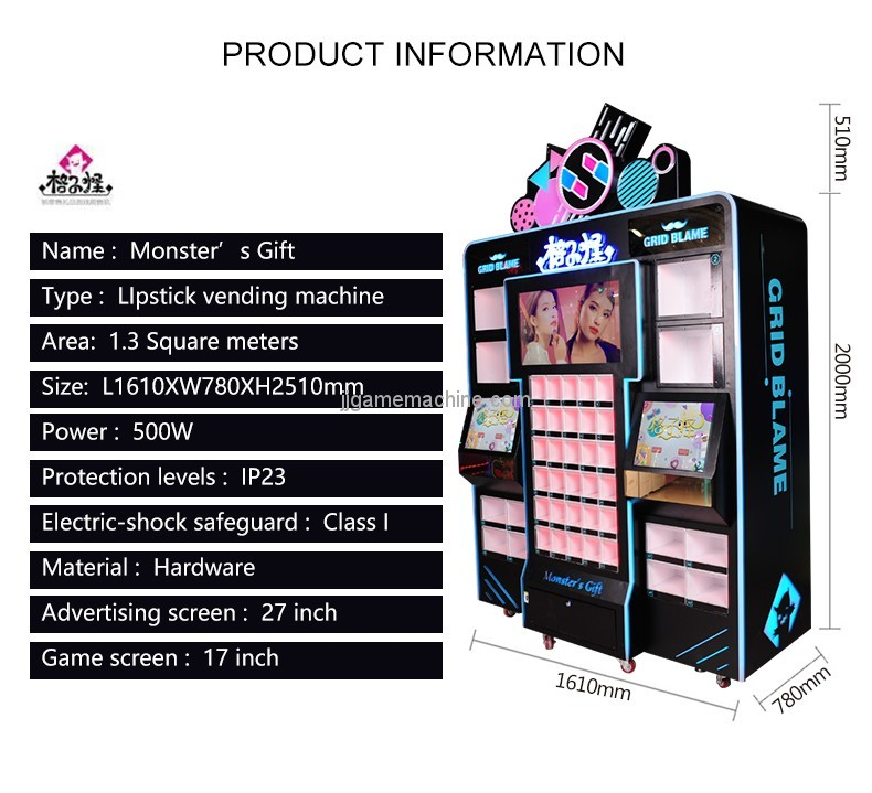 New arrival touch screen game cosmetic lipstick vending machine