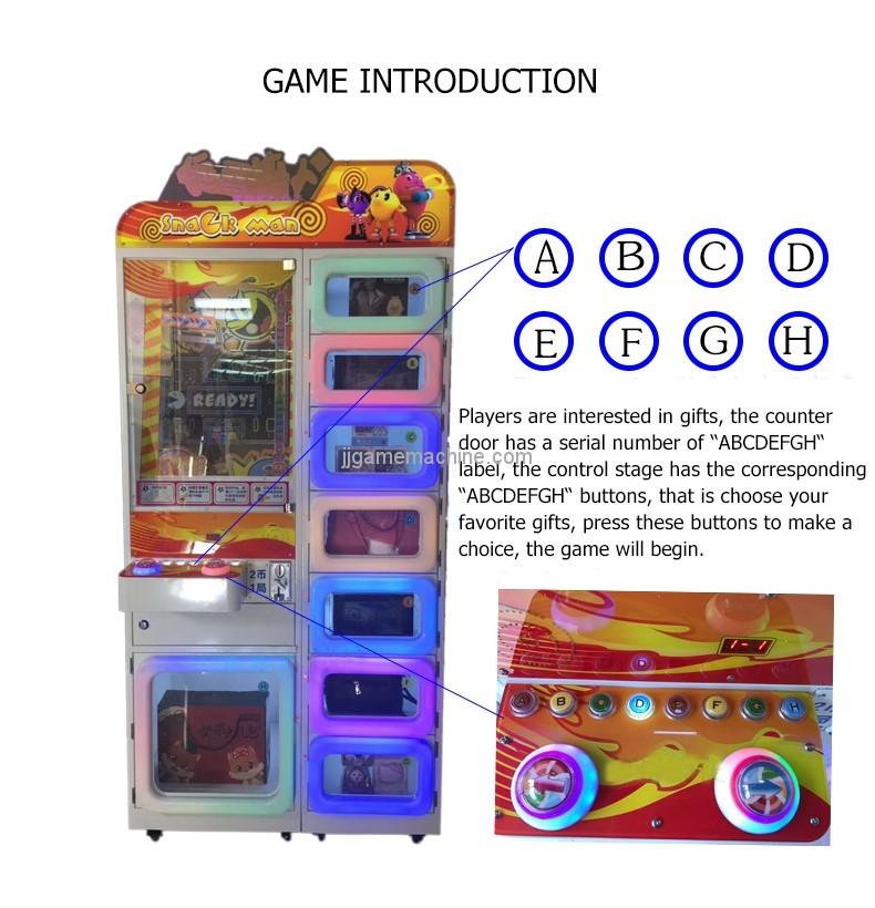 New arrival catch balls gift vending machine redemption gift box vending machine