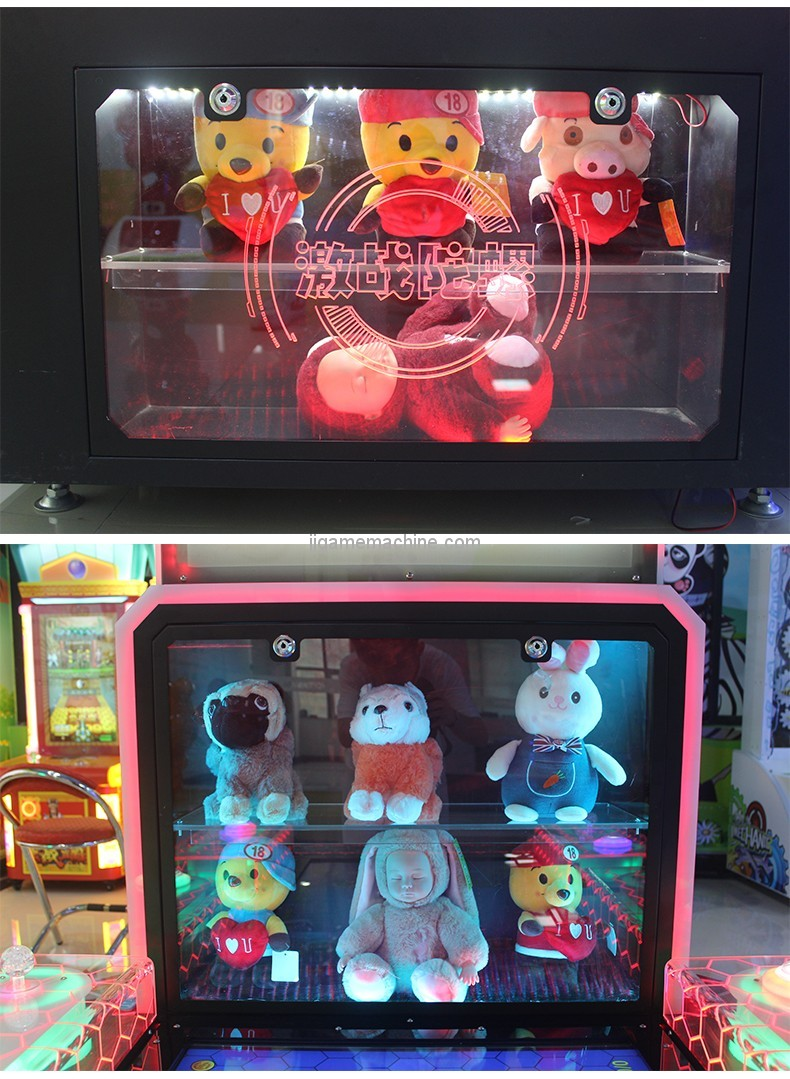 Gyroscope competition game lottery ticket reward coin operated arcade game machine video games