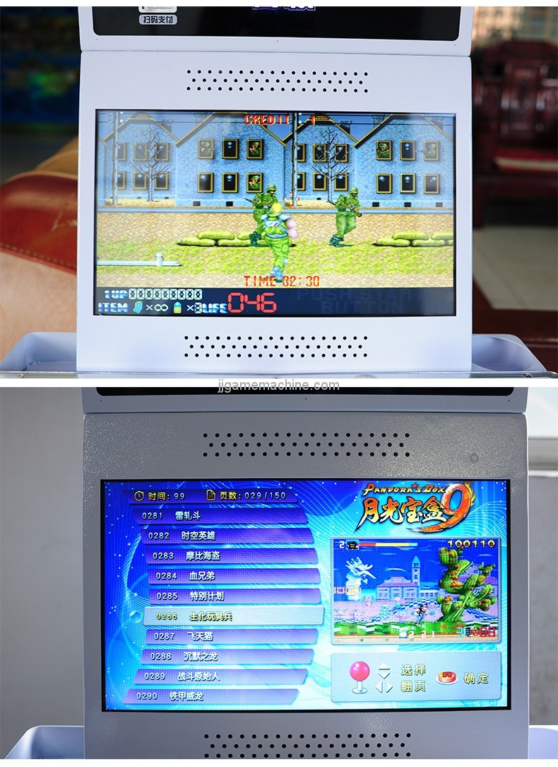Hot sale trade centre popular 2 Players video games Pandora's Box mini fighting battle game machine