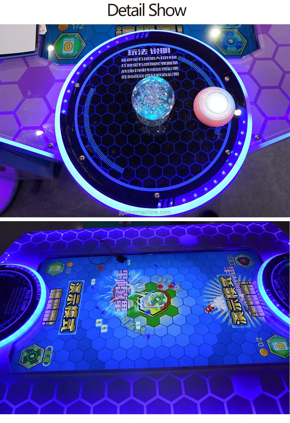 Toy competition game air hockey battle kids amusement equipment lottery ticket reward coin operated video game for kids