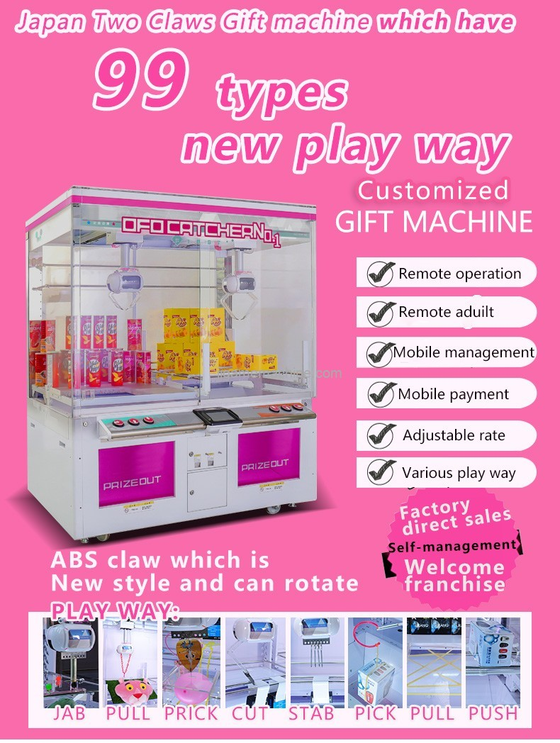 Japan style 99 play way cheap price CE approval claw crane machine gift vending machine