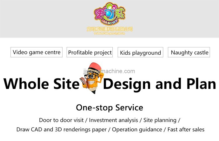 Indoor or outdoor playground equipment plannning whole site design and free design video game centre playground.
