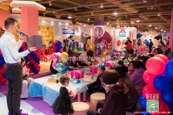 Parent-child birthday event