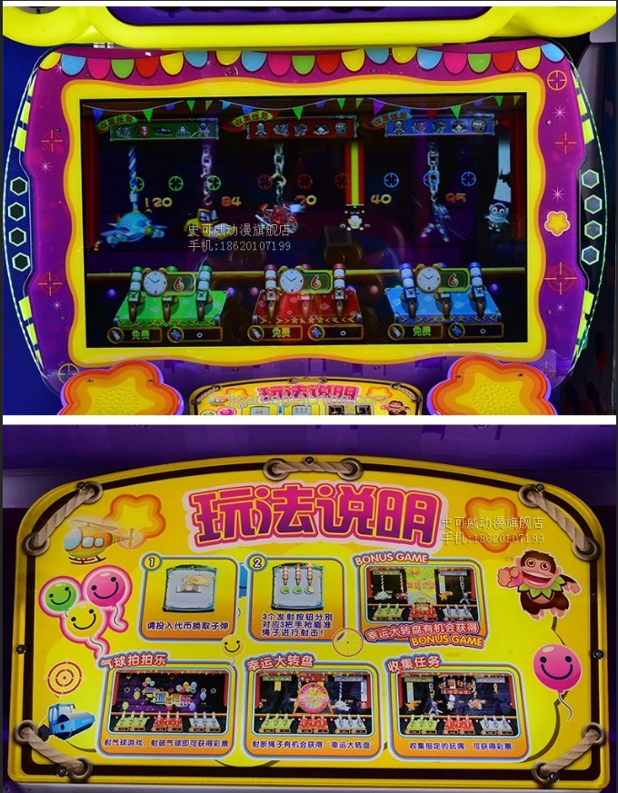 SQV Amusement Coin Operated Arcade Kids And Adults Tickets Redemption Game Machine