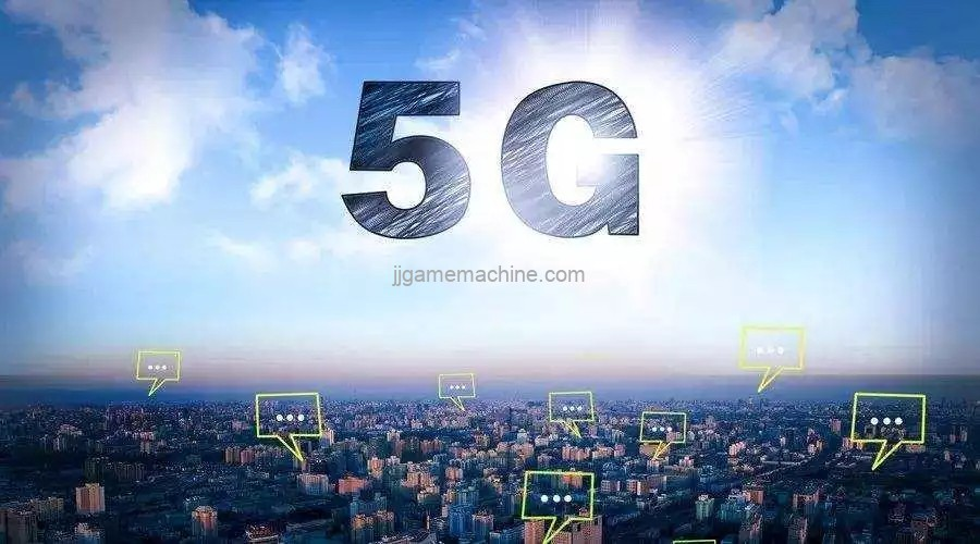 Will the game industry become the first cash point in the 5G era?