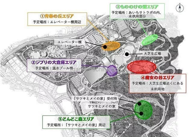 World-class amusement parks will add new members: China's first Universal Studios, Miyazaki's Ghibli Theme Park