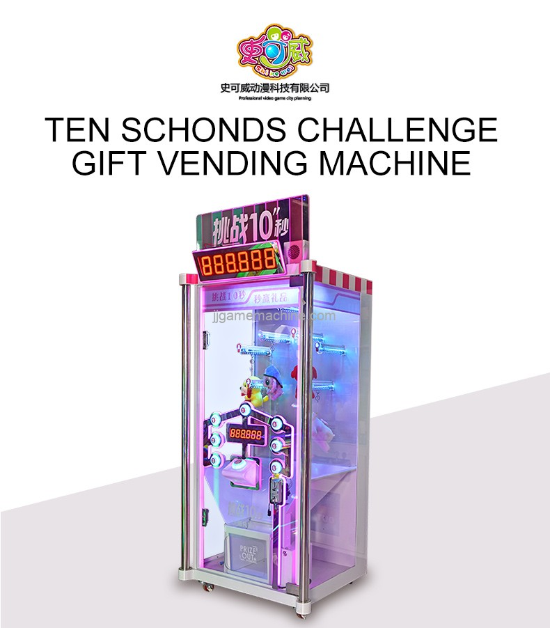 Coin Operated 10 Seconds Arcade Simulator Prize Vending Gift Game Machine