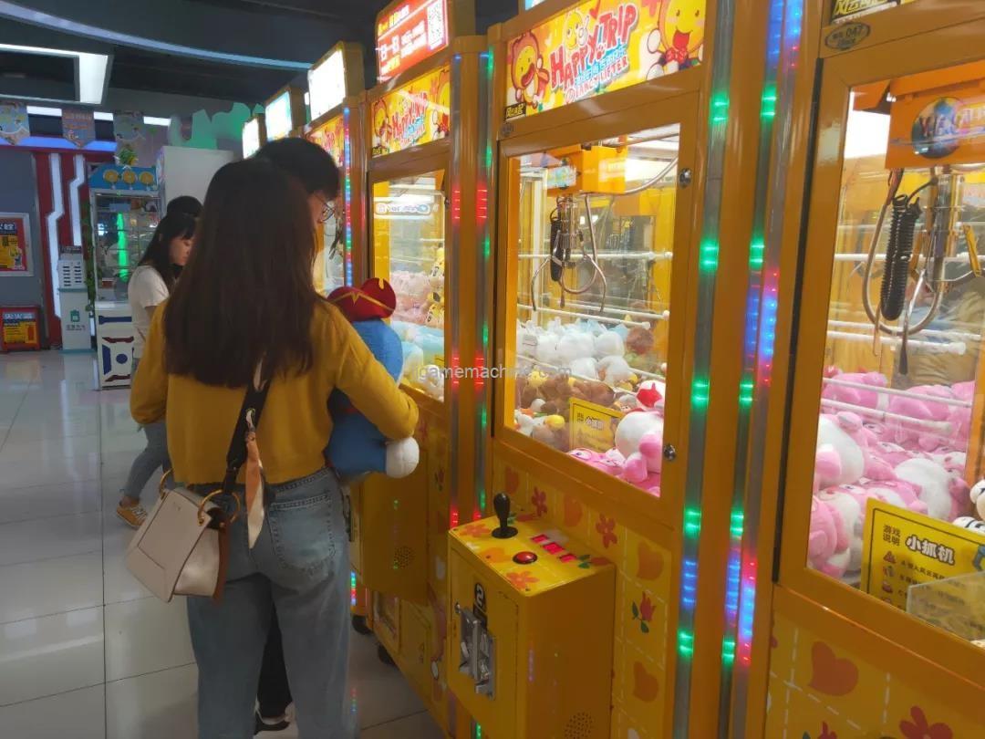 operation of gift machine